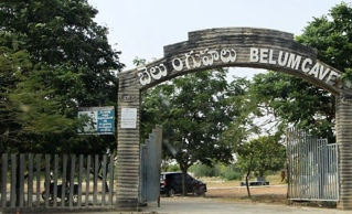 belum-caves-entrance-andhra-pradesh-india